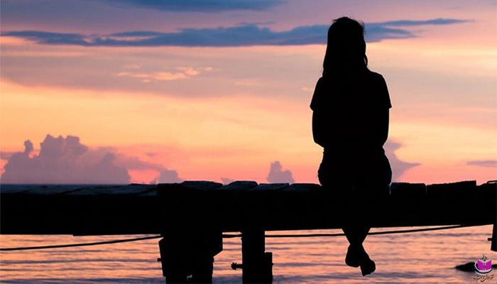 تنهایی